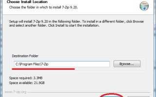 Как распаковать архив RAR, 7Z, ZIP. Как заархивировать папку, файл. Мини-инструкция