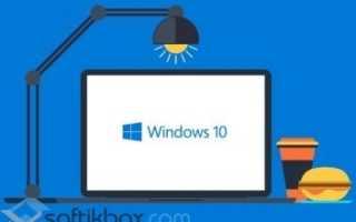 Как удалить первый скрытый раздел восстановления, ставший ненужным после обновления Windows 10 до версии 1809