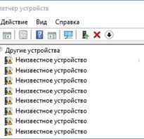 Неизвестное устройство в диспетчере устройств Windows — как определить что это?!
