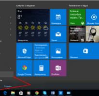 Как открыть общий доступ к папке в Windows 10