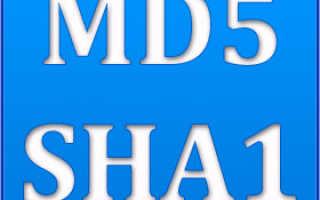 Как узнать хэш (контрольную сумму) файла в Windows PowerShell