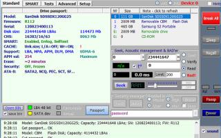 Как программой Victoria проверить только диск C:. Или как определить значение начальных и конечных секторов разделов жёсткого диска в программе Victoria и AOMEI Partition Assistant