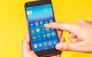 Как очистить память телефона Андроид (5 простых и эффективных способов)