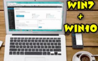 Как установить Windows 7 второй системой на ноутбук с Windows 8