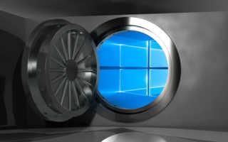 Забыл пароль администратора в Windows 7/8/10… Как сбросить пароль, помогите, не могу войти в систему