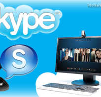Что такое Скайп (Skype)?!