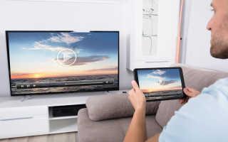 Как на ноутбуке с Windows 10 использовать функцию «Передать на устройство» и как дублировать экран ноутбука на телевизор Samsung без проводов по Wi-Fi с помощью опции «Screen Mirroring». Или как на телевизоре просмотреть видео, находящееся на ноутбуке