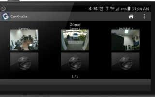 Как использовать Android в качестве IP-камеры видеонаблюдения
