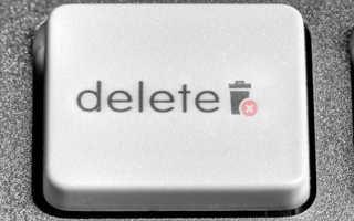 Как удалить файлы, без возможности восстановления, программой CCleaner