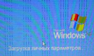 Рябь и полосы на экране компьютера/ноутбука (артефакты)