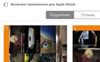 Как перенести видео на iPhone и iPad с компьютера