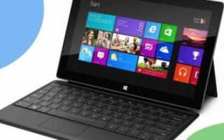 Как посмотреть индекс производительности в Windows 10