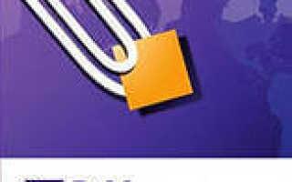 Работа с DjVu-файлами: незаменимые программы для чтения, конвертирования и создания DjVu