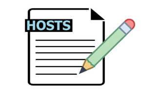 Файл hosts — что такое и зачем он нужен?!