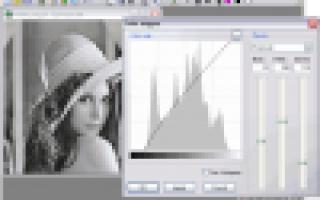 Бесплатная программа для цветокоррекции фотографий Image Analyzer