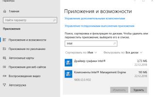 Завершение работы Windows 10 — не выключается компьютер. Решение!