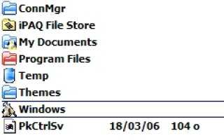 Как узнать номер иконки DLL или EXE-файла