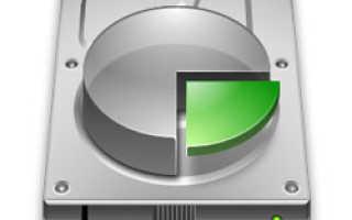 Как перенести Windows 7 с одного жёсткого диска на другой при том, что объём накопителей разный, программой AOMEI Partition Assistant