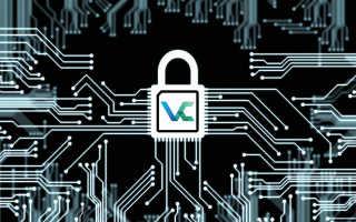 Использование VeraCrypt для шифрования данных