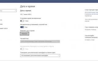 Chrome пишет: «Ваше подключение не защищено», как это исправить?