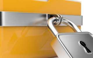 Как увидеть скрытые файлы и папки на диске