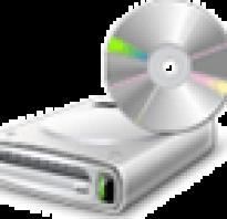 Как поставить загрузку с диска