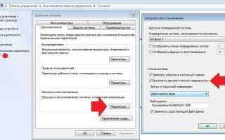 Ошибка «Недостаточно места на диске…» при проверке утилитой Chkdsk