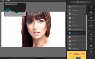 Бесплатный редактор фотографий и программа для создания коллажей Fotor