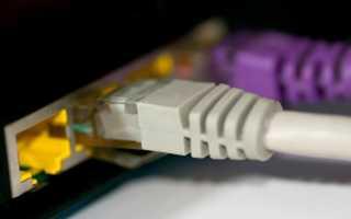 Не работает интернет по сетевому кабелю от роутера (на значке сети «красный» крестик)