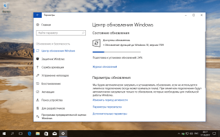 Как отменить финальное обновление Windows 10 Fall Creators Update 1709