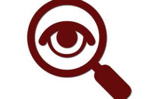 Windows Privacy Tweaker — отключаем слежку за пользователями в Windows 10
