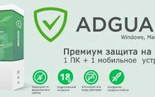 Как скачать Windows 7, 8.1, 10 на сайте tb.rg-adguard.net