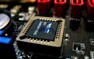 Настройки BIOS ноутбука (в картинках)