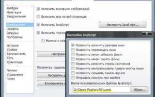 Как удалить VkOpt из контакта (ВК) в браузере