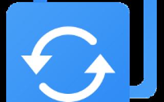 Обзор бета-версии программы для резервного копирования AOMEI Backupper 5.0 Beta с новым современным интерфейсом