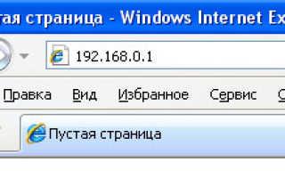 Настройка роутера DIR-615 K2 для Dynamic IP (Динамический IP)