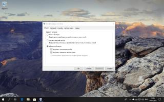 Как в Windows 10 включить лог загрузки