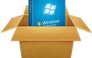Чистая загрузка Windows