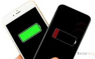 Как оценить аккумулятор телефона: проверить его износ и состояние, долго ли он еще прослужит