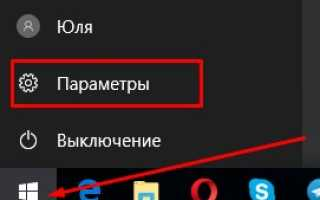 Windows 10 тратит Интернет — что делать?