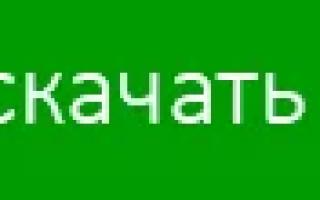 AnyDesk — удаленное управление компьютером и не только