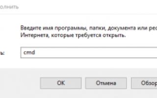 Как узнать, когда была установлена Windows