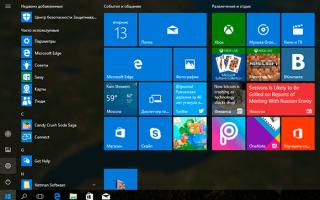 Как в Windows 10 переключиться с обычной учётной записи на учётную запись Майкрософт