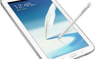 Samsung представила Galaxy Note 8.0