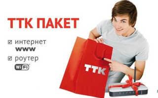 Настройка D-Link DIR-300 для ТТК