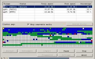 Как выполнить дефрагментацию диска (повышаем скорость работы HDD)