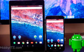 Зачем нужны Root-права на Android
