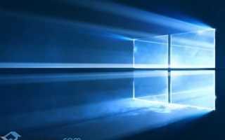 Как запретить Windows доступ в интернет
