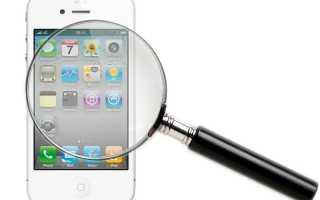 Как скрыть приложения iPhone