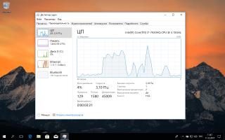 Служба SuperFetch в Windows 10 — отключать или нет?!